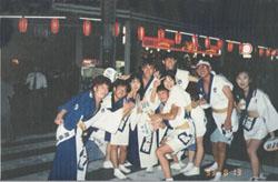 Japan - Awa Odori